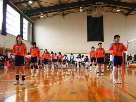 2005中体連(女バレ)2