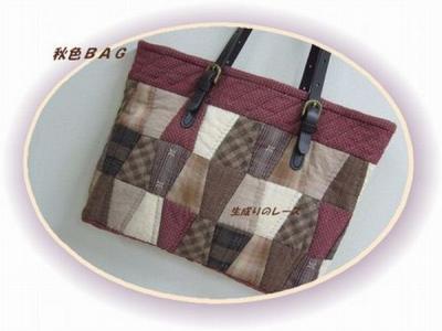P1130250秋色BAG
