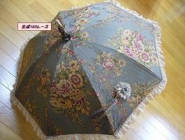 P1130602日傘
