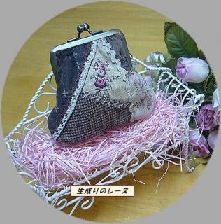 P1130620財布