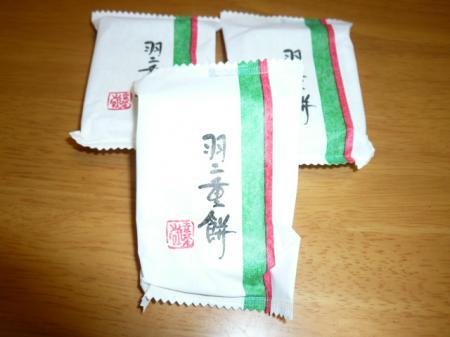 繧キ繝輔か繝ウ+335_convert_20090326185426