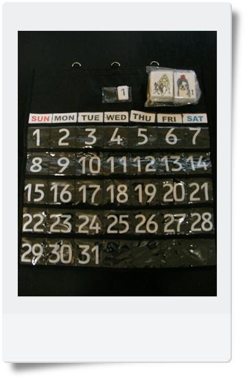 カレンダー枠組