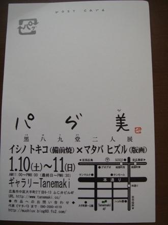 201210(5)