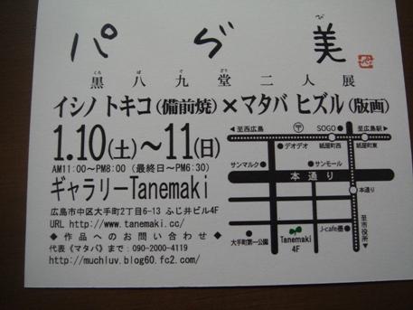 201210(6)