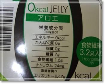 0kcal