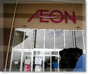 Aeon1