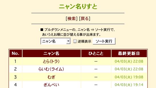 list1.png