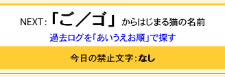 shiritori-1.png