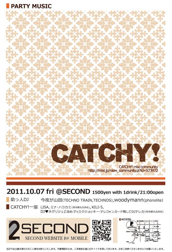 catchy!201110