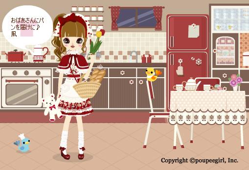 背景キッチン