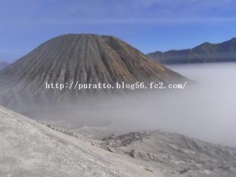 バトゥッ山