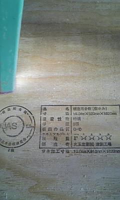 20081117103042