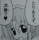 17kann_2.jpg