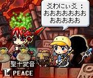 Maple0486.jpg