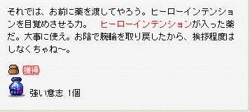 Maple0513.jpg