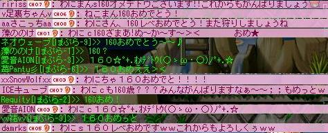 Maple0743.jpg