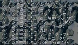 Maple0776.jpg