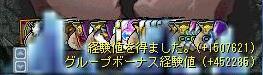 Maple0836.jpg