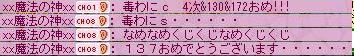 Maple0970.jpg