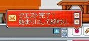 Maple1046.jpg