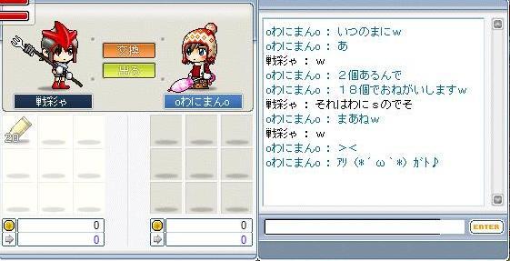 Maple1279.jpg