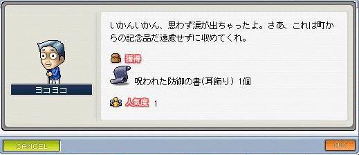 Maple1286.jpg