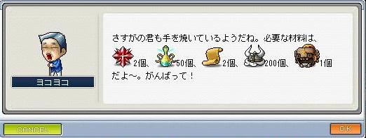 Maple1289.jpg