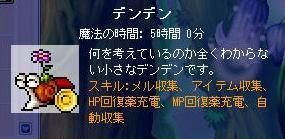 Maple1292.jpg