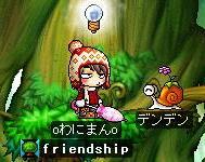 Maple1294.jpg