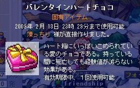 Maple1366.jpg