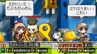 Maple1583.jpg