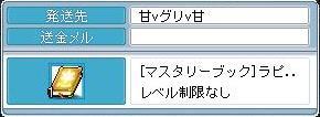 Maple1695.jpg