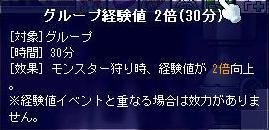 Maple1762.jpg