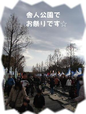 DSC04018a.jpg