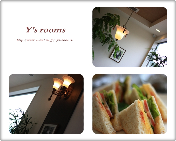 Ys rooms