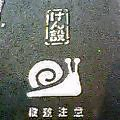 20060920203704