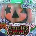 かぼちゃポット