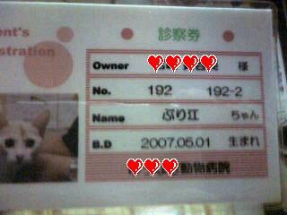 20071013012523.jpg