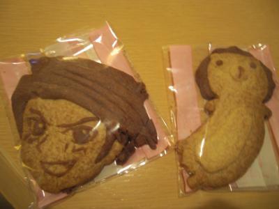 戦人とさくたろクッキー