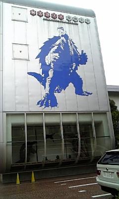 20061122-3.jpg