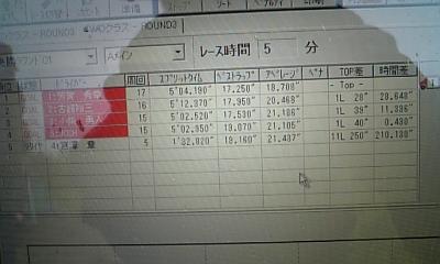 080601_165459.jpg