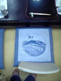 嵐山印座布団