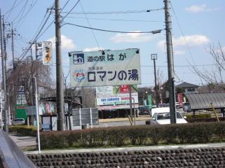 栃木県「五行川」サイクリング-10