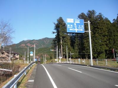 CIMG3440-s.jpg