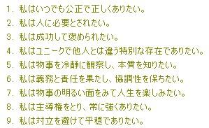 eniagram3.jpg