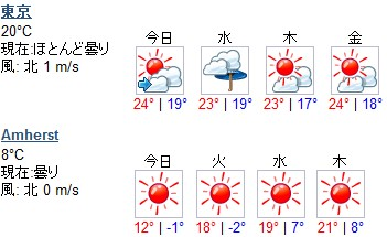 weather106.jpg