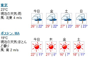weather917.jpg
