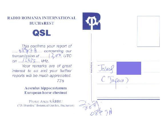 Romania QSL