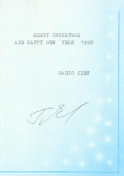 Radio Kiev 1990