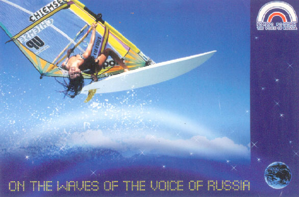 THE VOICE OF RUSSIA QSL